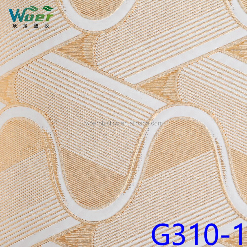 Pvc laminated gypsum ceiling tiles pvc laminated gypsum ceiling pvc laminated gypsum ceiling tiles pvc laminated gypsum ceiling tiles suppliers and manufacturers at alibaba dailygadgetfo Choice Image