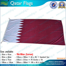 Qatar drapeau national ( * NF05F09052 )