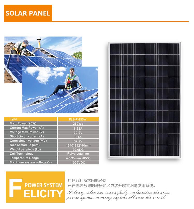 Felicity 7 5kw Off Grid Solar Panel System Solar Power