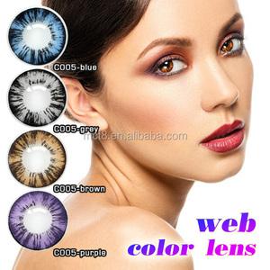 d33fb37744d1 China Luna Cosmetics