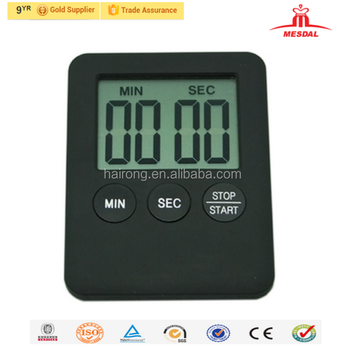 2018 Hairong Cheapest Super Mini Countdown Timer; Small Timer; Easy ...