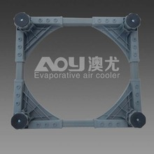 AOYCN Refrigerator Fixed Base home appliance parts washing machine parts