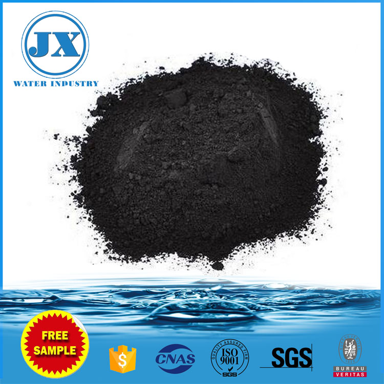 2017 hot sale activated charcoal for aquarium