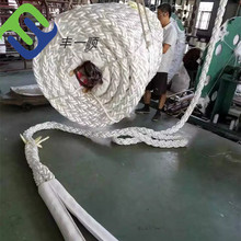 Polyester braided 8 strand mooring rope 6mm for ship