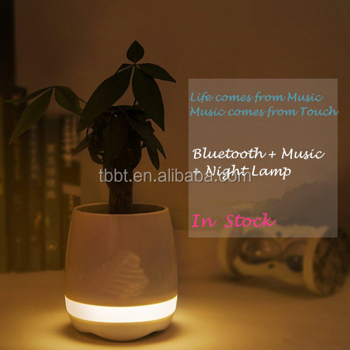 HANGZHOU BIGBANG Electric Waterproof ABS Music Flower Pot Eggshell Bud Poetic FlowerPot with night lamp and wireless speaker
