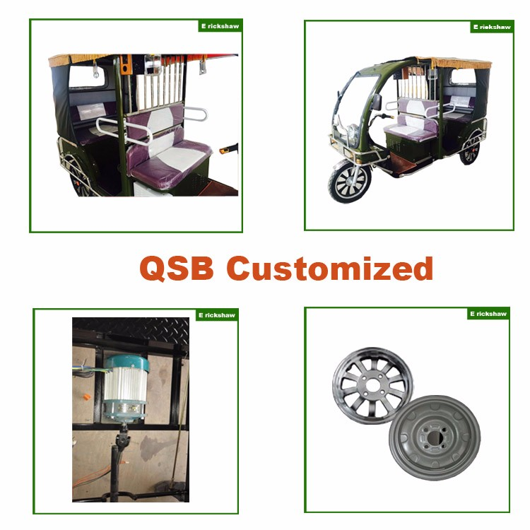 Newest beyond 1000w gearshift borac tricycle for bangladesh market