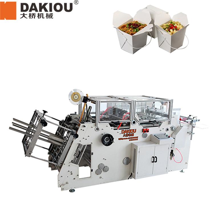 เครื่องแปรรูปถาดอาหารกระดาษ