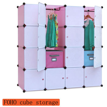 16 Cubes Modern Plastic Chest Of Drawers With White Doorfh Al0052
