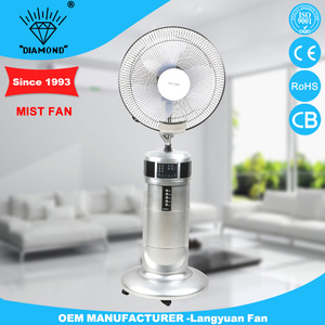 16 inch indoor outdoor industrial cool water mist spray fan with remote control