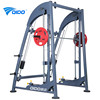 /product-detail/hot-selling-china-commercial-gym-fitness-equipment-multifunction-smith-machine-60621324419.html