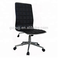 Heated Executive Office Chair Without Armrest