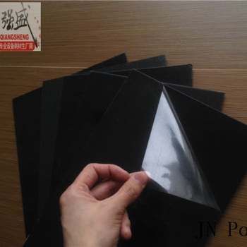 Photo Album Self Adhesive Pvc Sheets For Inner Pages 05mm Thick