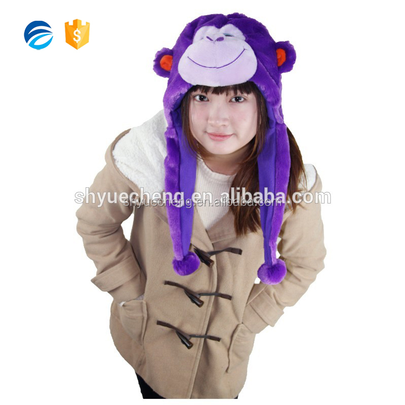 New Animal Caps Purple Monkey Hat Christmas Decoration Supplies