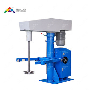 Industry Paint High Speed Disperser Mixer for Paint Industry