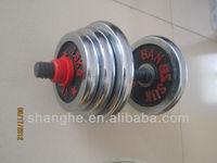 Adjustable dumbbell set for sale