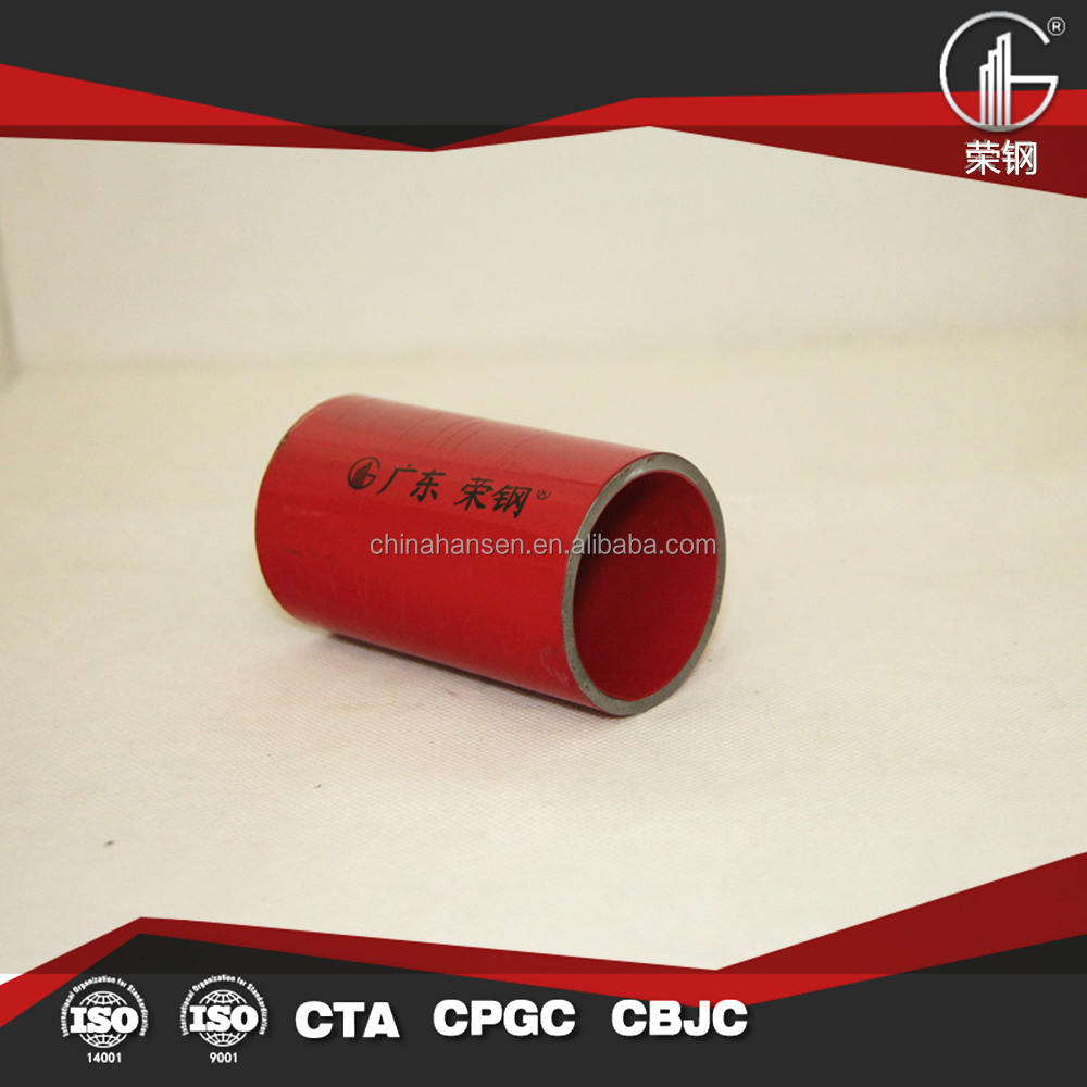 Guangzhou fireproof electrical conduit pipe epoxy coated steel pipe