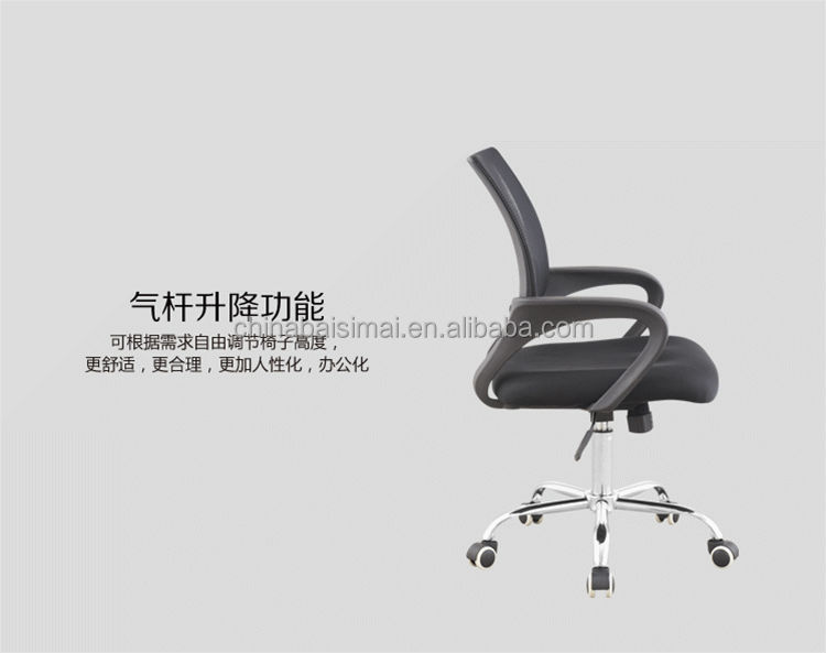 C12 Good Quality True Design Office Chair Spares Parts Buy Cheap