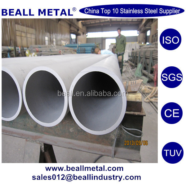 GH4145 Inconel x-750 alloy steel seamless round pipe price per kg