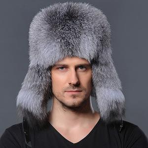 951273a436f Fur Cap Russian Man Wholesale