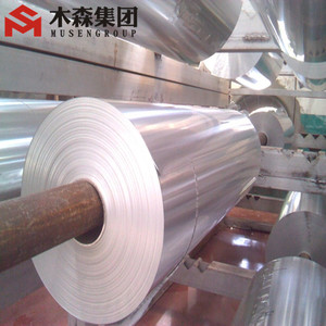 High quality alloy 80111235 cable aluminum foil