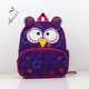 New Pattern Fashion Colorful Cute Owl Backpacks for Kids