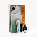 Super big Digital Quran Pen 16GB Memory Downloading all Reciters and Languages with tilawat quran mp3 quran read pen