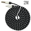 High quality cheap hot sale wholesale usb 2.0 data cable MJ-003