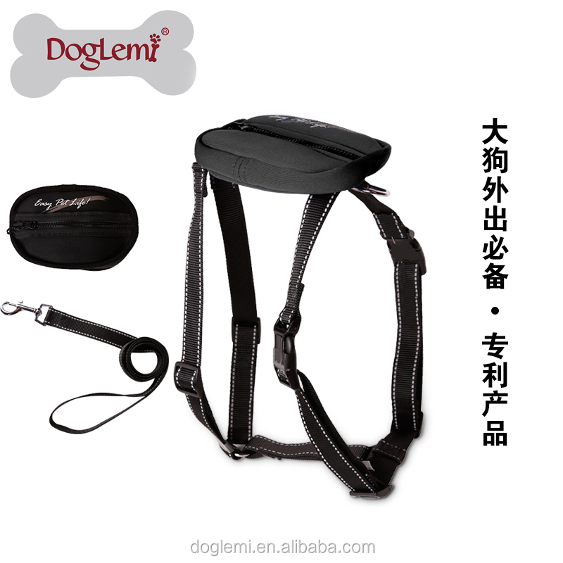Portable Nylon Pet Dog Harness Large Dog H style Harness Leash with Pocket