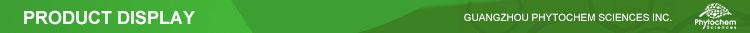 Предварительно тренировки дополнения для увеличения пениса эфедры экстракт б/у травяные извлечения Горячие Пресс-Машина