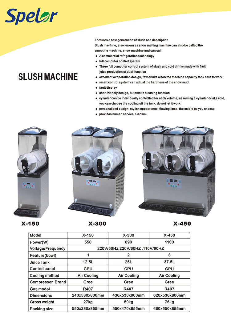 slush machine.jpg