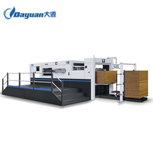 2018 New Arrival Roller Die Cutter Machine