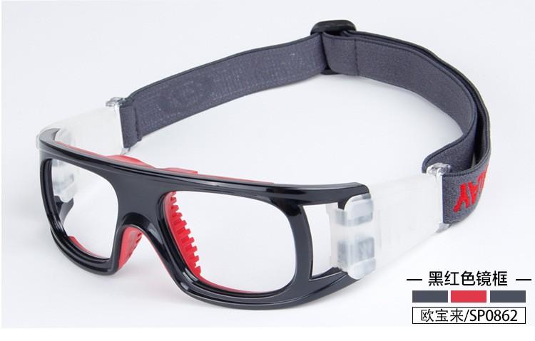 0c71023e061 Wholesale- Outdoor Professional Basketball Glasses Football Sports ...