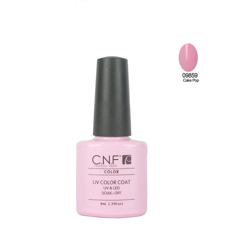 Any 1 Colors Nail Beauty 79 Colors CNF Gel Polish 7 3ml 0 25oz Uv Nail