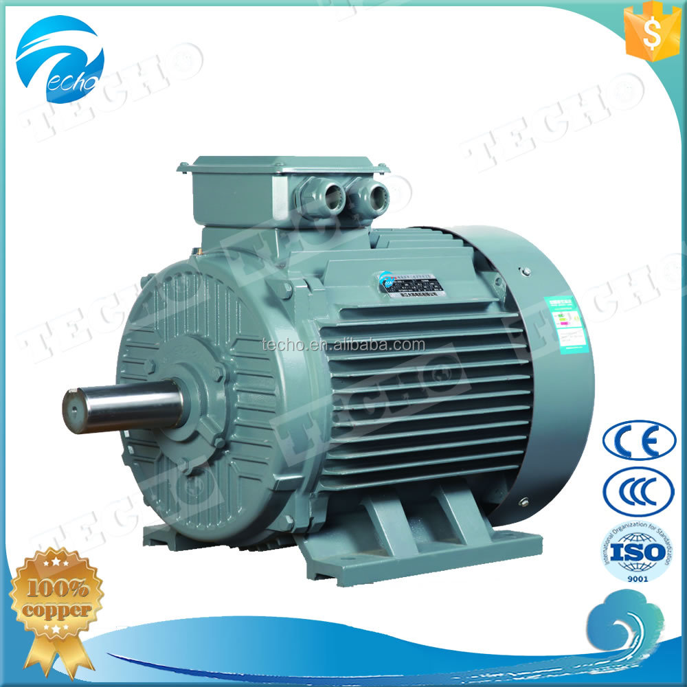 Squirrel Cage Vertical Mount Electric Motor Winding Materials - Buy ...