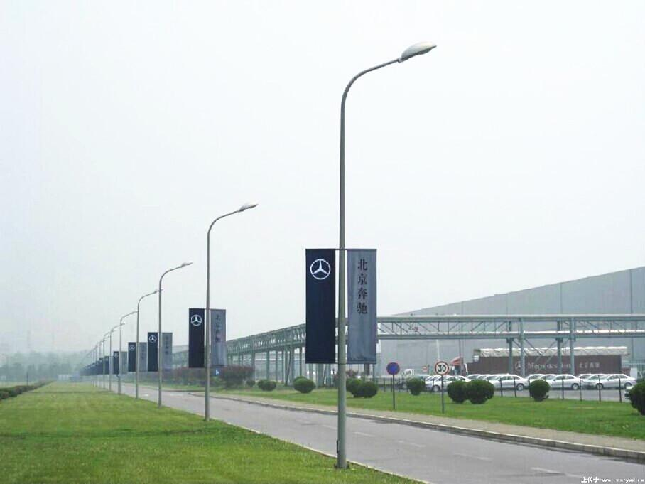 Led Street Light Pole For Sale China Manufactuers