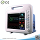 China Supplier Neonatal Operation Ecg Patient Monitor