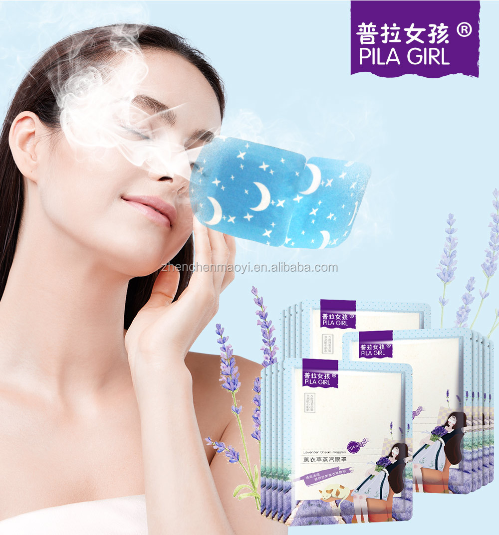 High Quality Disposable Hot Steam Eye Mask/Pad/Patch Eye SPA