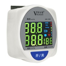 Hotsale LCD Digital Display Accurate Real-time Monitor Talking Wrist Watch Blood Pressure Monitor