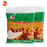 food factory hot sell leavening agent of baking powder for cakes