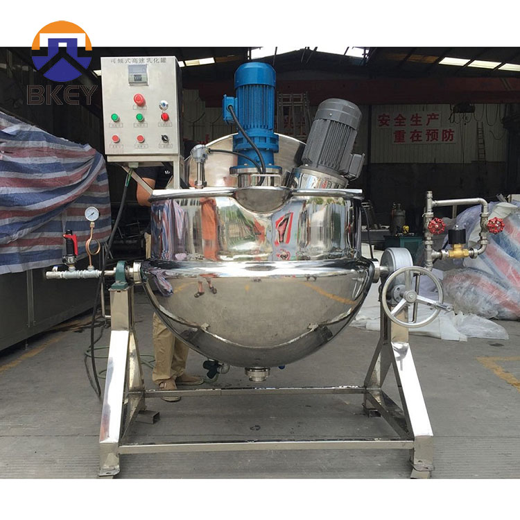 BKEY-100L Sanitary Jacket Cooking Pot/Mixer Steam Jacketed Cooking Kettle