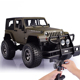 New arrival product drift speed radio remote control jeep off-road vehicle big wheels 1:8 rc car toy hobby kits VS hbx rc car
