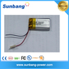 Wholesales rechargeable small battery mp4 li-polymer battery 3.7V 300mAh