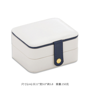 Beautiful makeup bags jewelry show high grade leather cheap jewelry display hot-sales makeup bags jewelry box