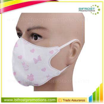 disposable children medical mask