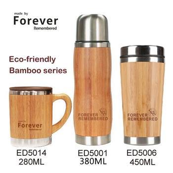 Edelstahl Kaffee Bambus Tasse Becher Doppelwandige Isolierte