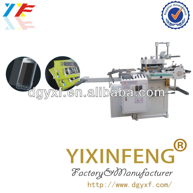2013 new technology machine to produce protective film about design for sticker cutting