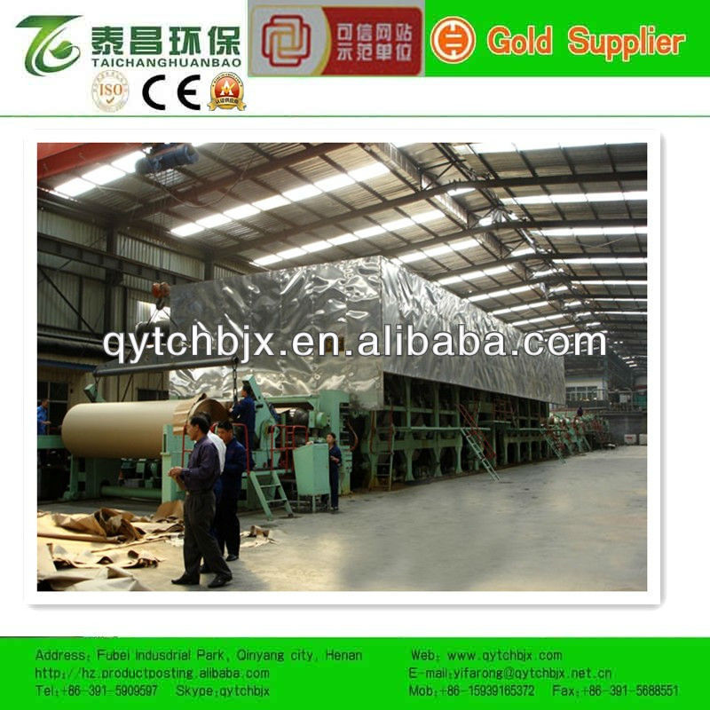Professional corrugated carton board paper making machine with full production line