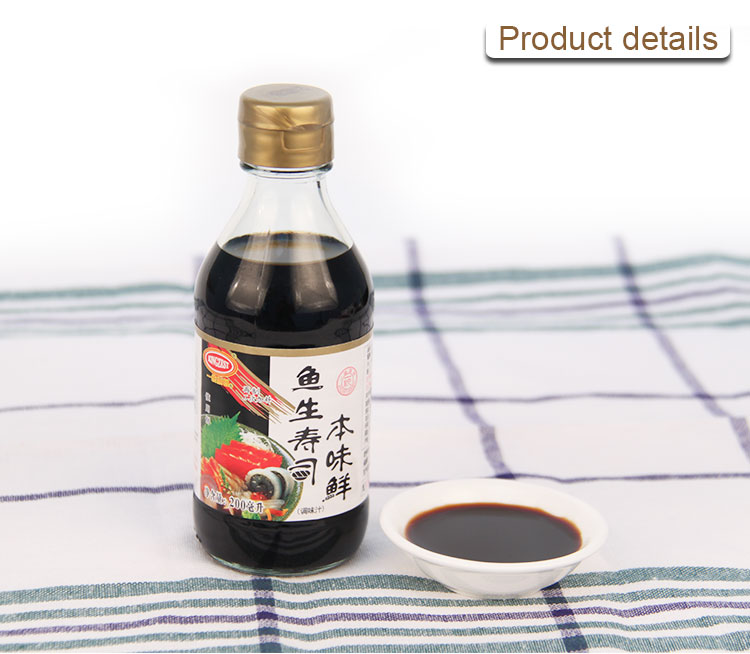 Glass bottle condiment for sushi and sashimi halal light soy sauce
