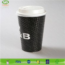 8oz insulated black ripple wall paper cup