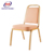 High quality guangzhou wholesale banquet hall furniture used banquet chairs
